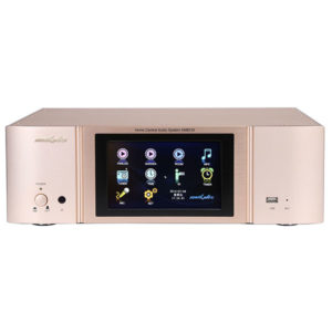 home central audio system